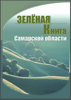 http://www.ievbras.ru/download/green_book.rar