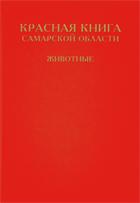 http://www.ievbras.ru/download/red_book_2.rar